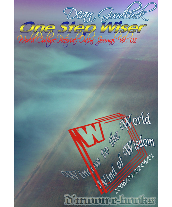 One Step Wiser - World Culture Pictorial Online Journal Vol. 01
